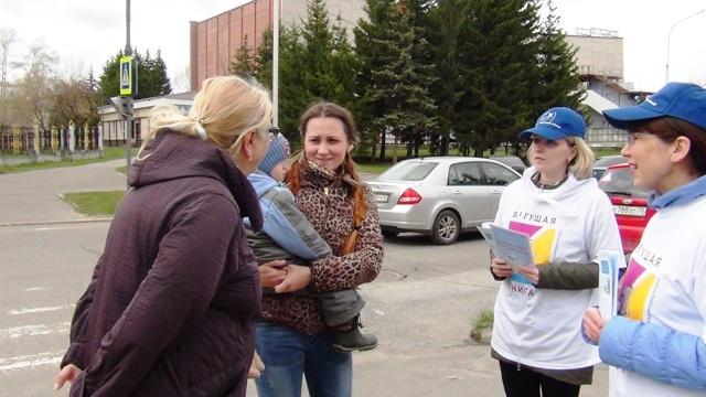 Сегодня в городе проходит всероссийская акция интеллектуальный забег «Бегущая книга»
