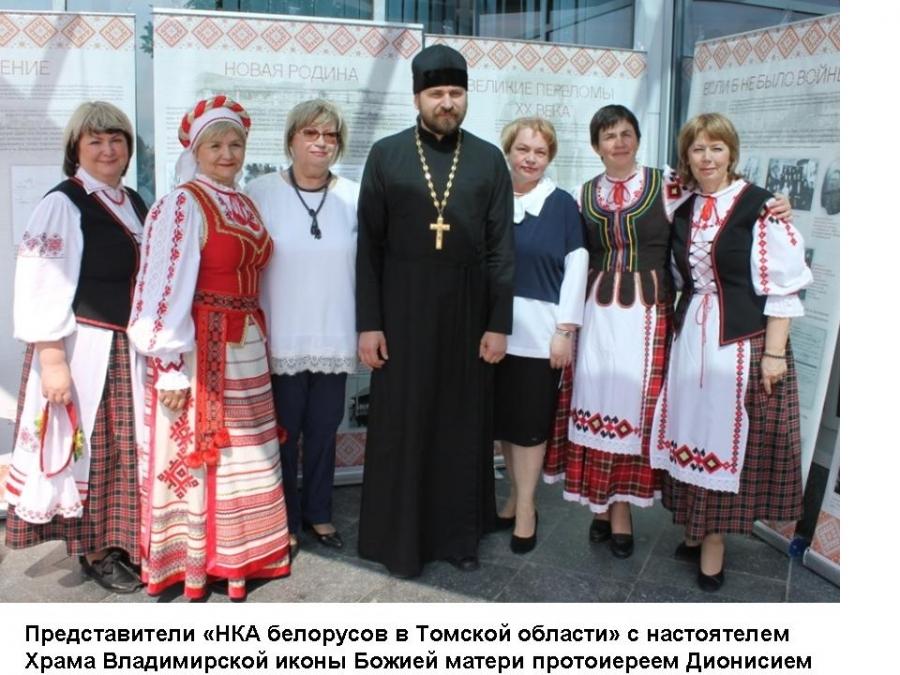 День России с музеем!