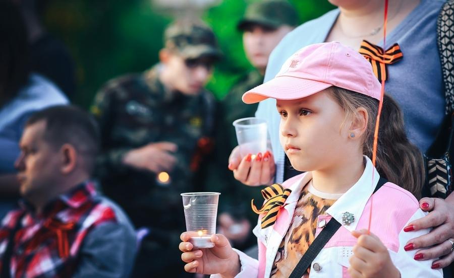 Северчан приглашают присоединиться к акции «Свеча Памяти»