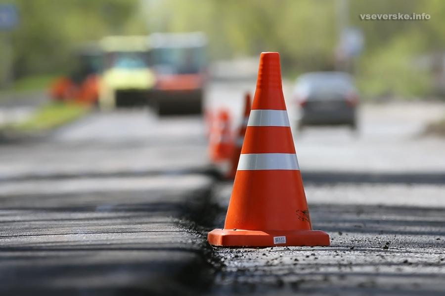 В Северске завершились работы в рамках федерального проекта «Безопасные и качественные автомобильные дороги»