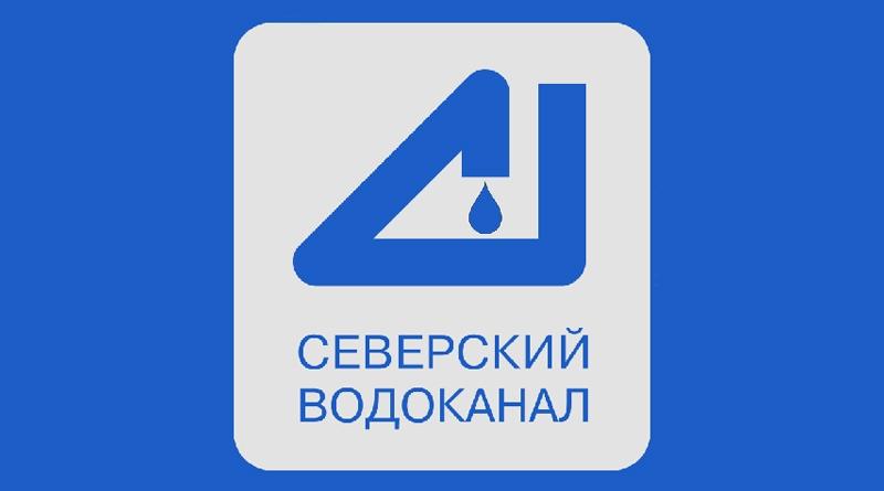 Водоканал сообщает о возможном изменении цвета воды
