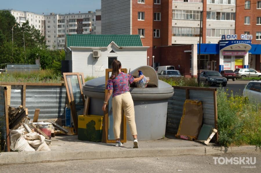 Мусорная реформа. Северск — город, который смог