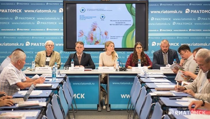 Северский филиал НО РАО внедрит систему эко-менеджмента в этом году