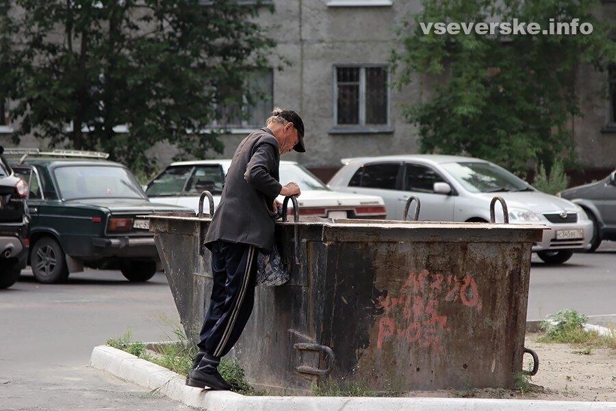В российских регионах составлен «портрет» бедности