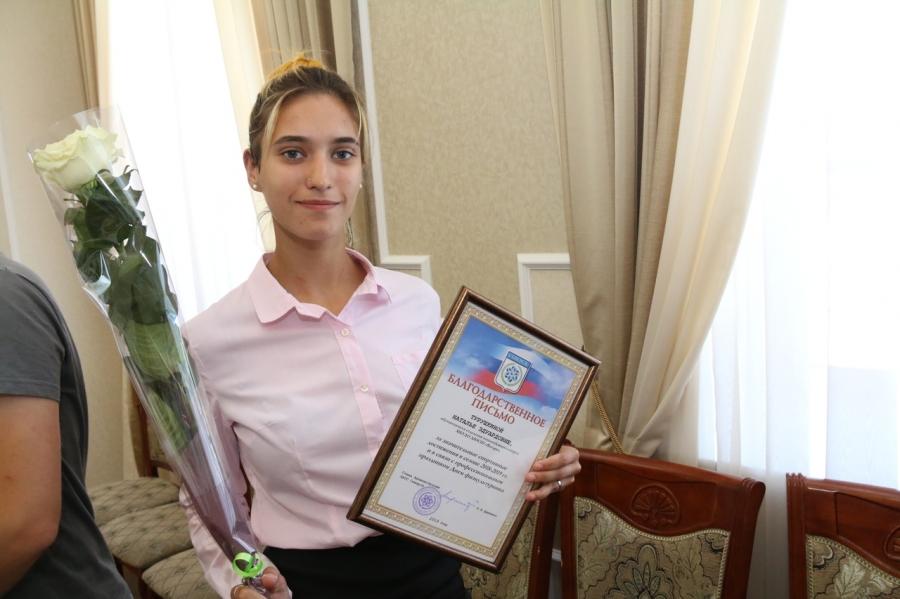 Торжественная встреча спортсменов с Главой Администрации ЗАТО Северск