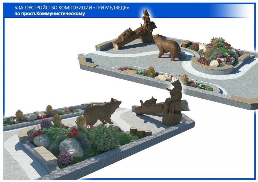 В Северске завершились общественные обсуждения дизайн-проектов 10 общегородских территорий, благоустройство которых планируется в 2020 году