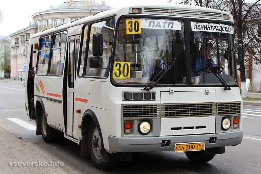 Северск стал вторым в рейтинге городов по работе общественного транспорта