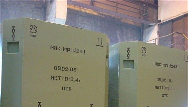 Росатом определил подрядчика строительства захоронения РАО в Северске