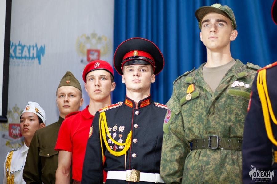 «Служить России!»
