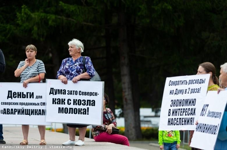 Диденко: аварийные дома Северска не будут расселять по нацпроекту