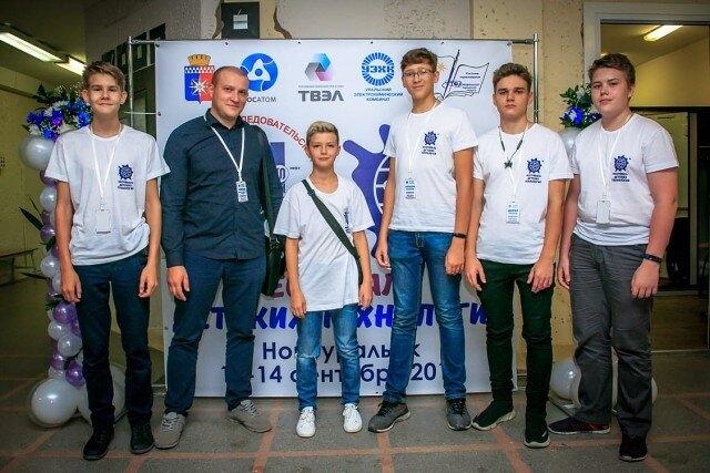 Команда северских школьников заняла первое место на Фестивале детских технологий ежегодной выставки «ИнноНовоуральск-2019»