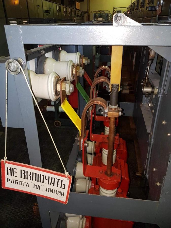 В ООО «Энергосервисная компания» г. Северск на постоянную работу требуются: