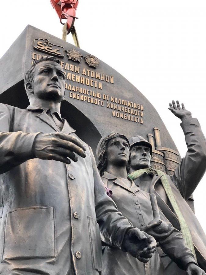 В Северске приступили к монтажу уникального памятника