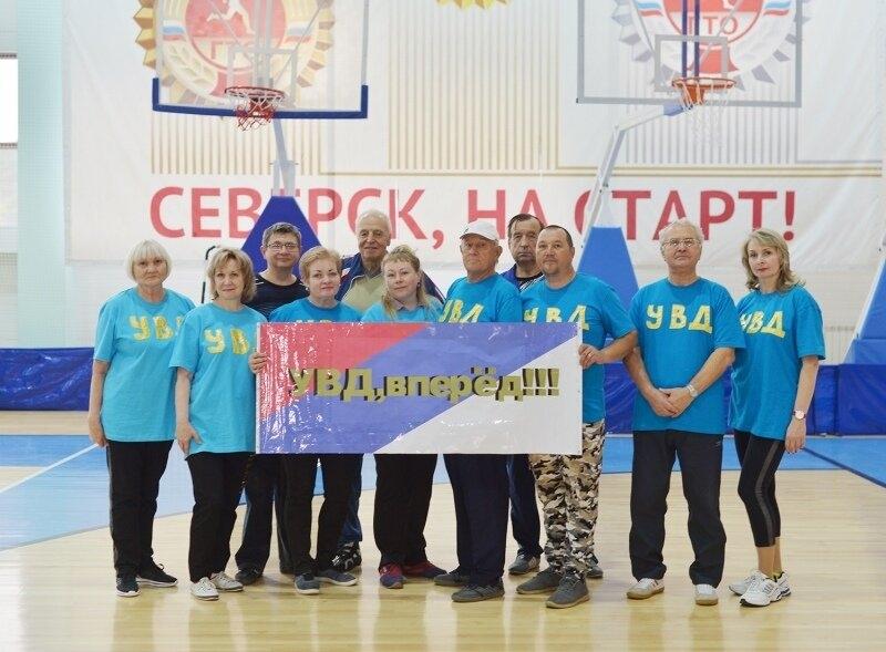 Члены Общественного совета и ветераны органов внутренних дел приняли участие в соревнованиях, посвященных Дню старшего поколения
