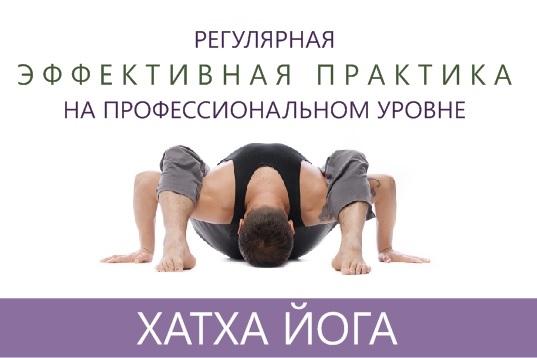 Гимнастика, которая изменяет вашу жизнь