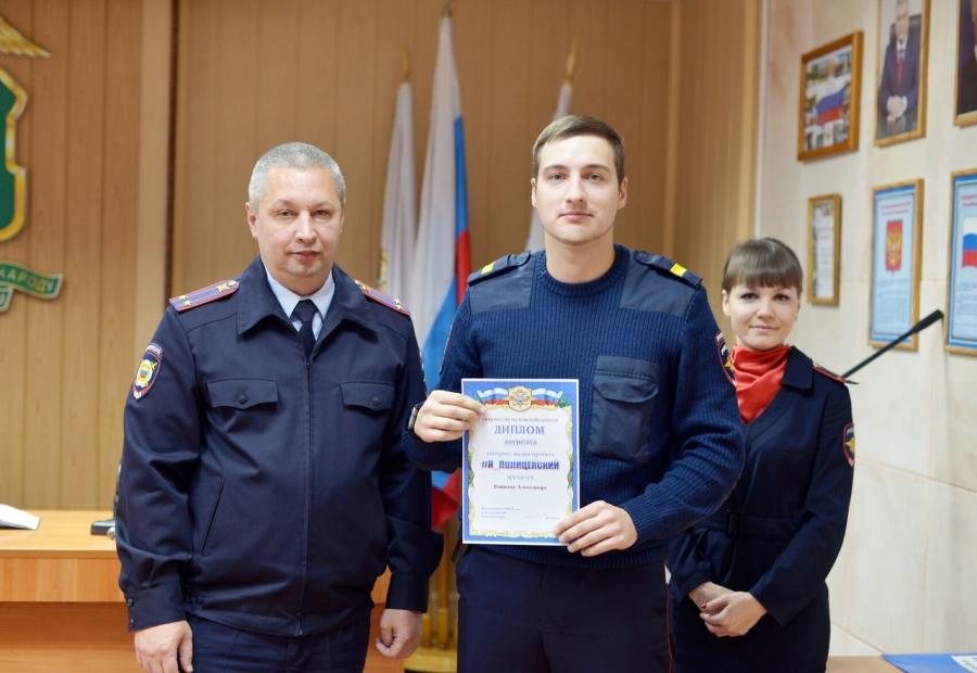 В УМВД России по ЗАТО Северск прошла торжественная церемония награждения победителя конкурса #Я_полицейский