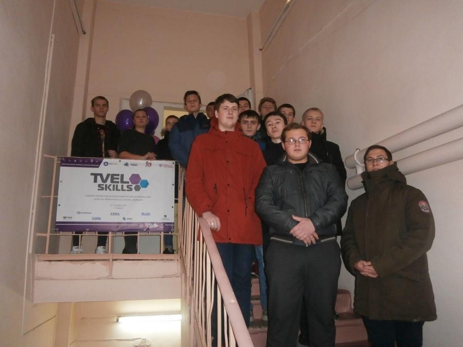 Студенты-механики посетили конкурсные площадки TVEL Skills