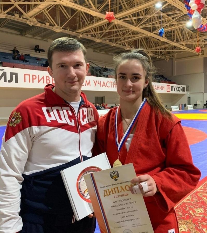 Валерия Анисимова завоевала Кубок России по самбо