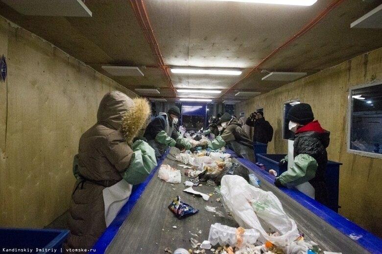 Кляйн предложил немцам вложиться в мусоросортировочный завод
