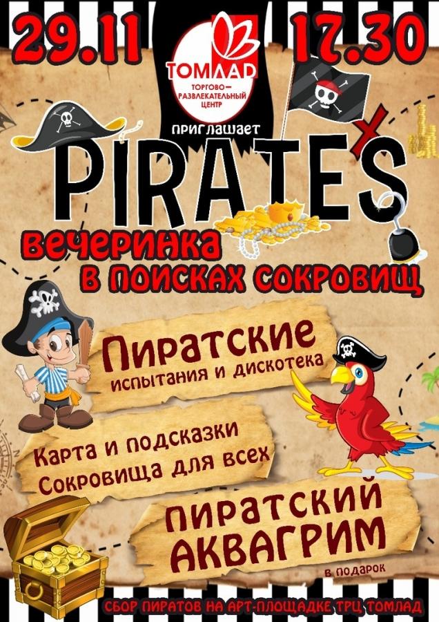 """ТЦ """"Томлад"""" приглашает на пиратскую вечеринку!"""