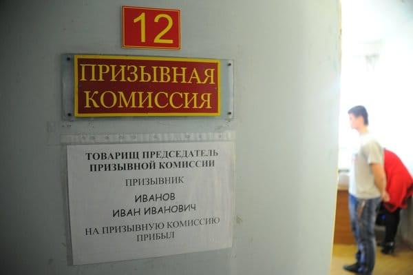 24-летний житель поселка Самусь заплатит штраф за уклонение от военной службы