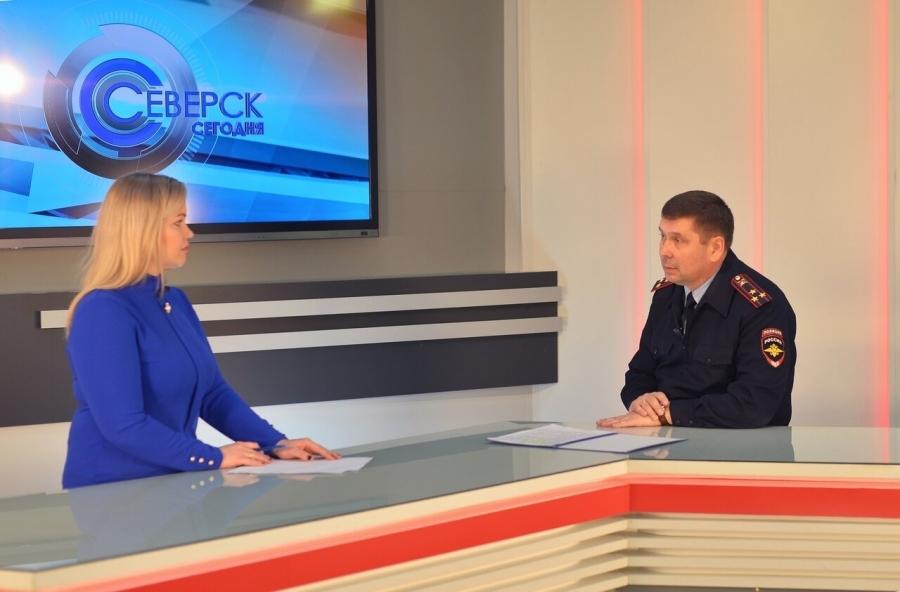 Заместитель начальника УМВД России по ЗАТО Северск рассказал о видах мошенничества