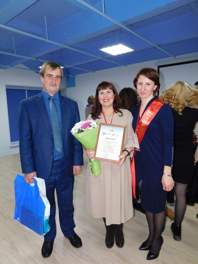 Преподаватель СПК - финалист регионального конкурса профессионального мастерства «Педагог – 2019»