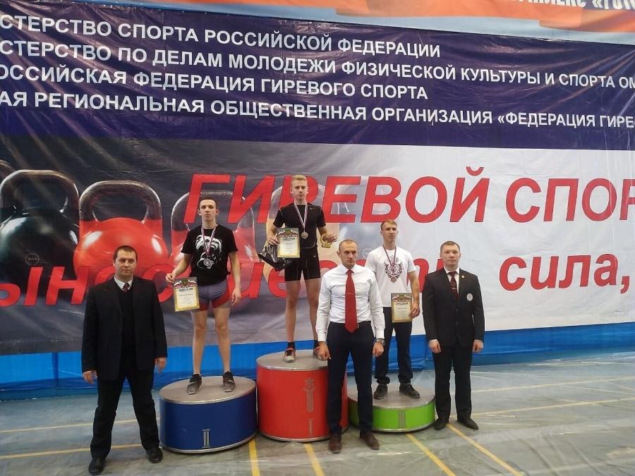 Очередная победа Ильи Цыбаева