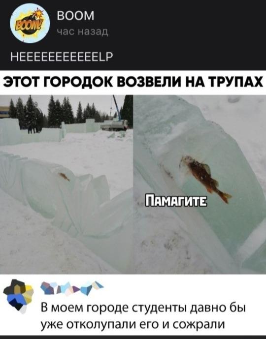 Северск в мемах