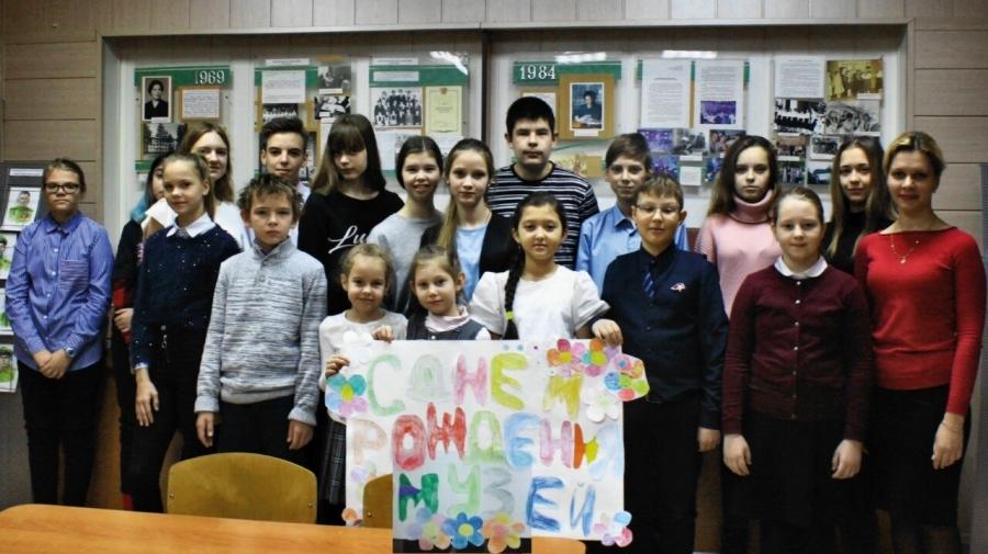 Музей имени Василия Макаровича Шукшина в школе № 80 города Северска отметил совершеннолетие