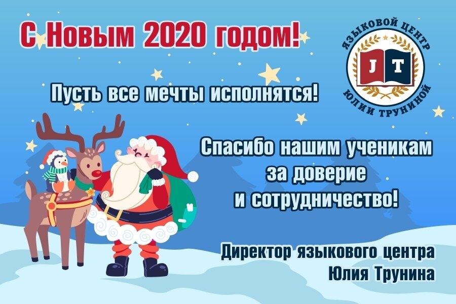 Пусть новый год принесет много добра, улыбок, счастья и радости!