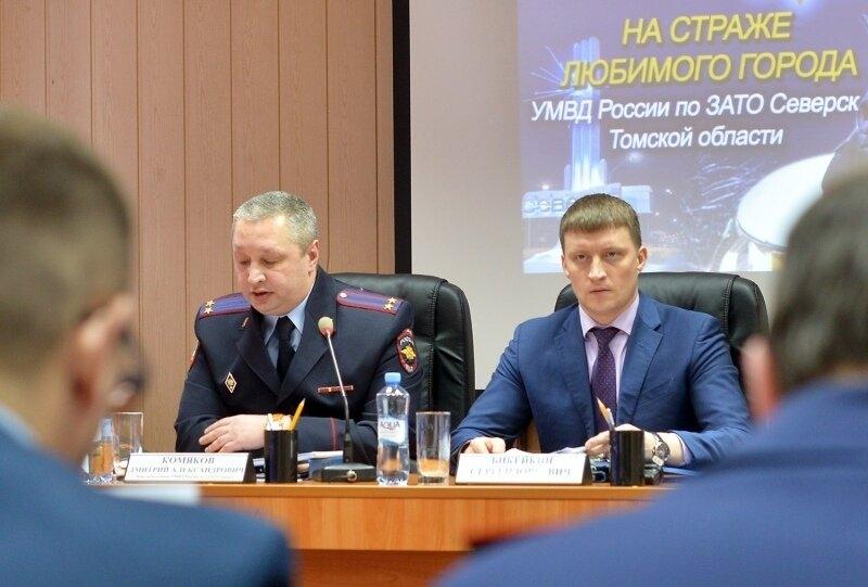 В УМВД России по ЗАТО Северск подведены итоги работы за 2019 год