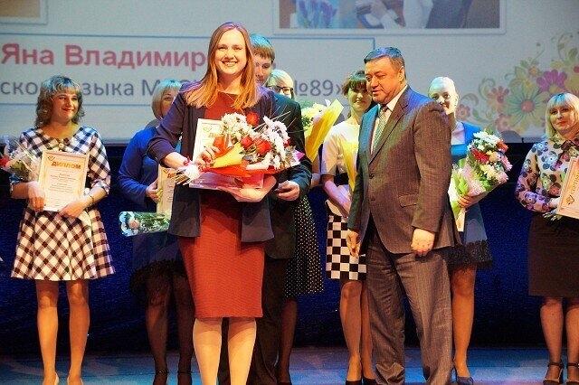 Северчане соревнуются за звание «Учитель года России»