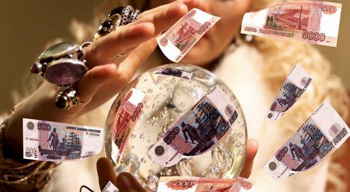 Мужчина перечислил гадалке-мошеннице почти 23 тысячи рублей