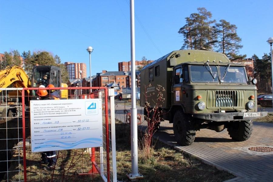 АО «СВК» закупило качественную запорную арматуру для сетей города