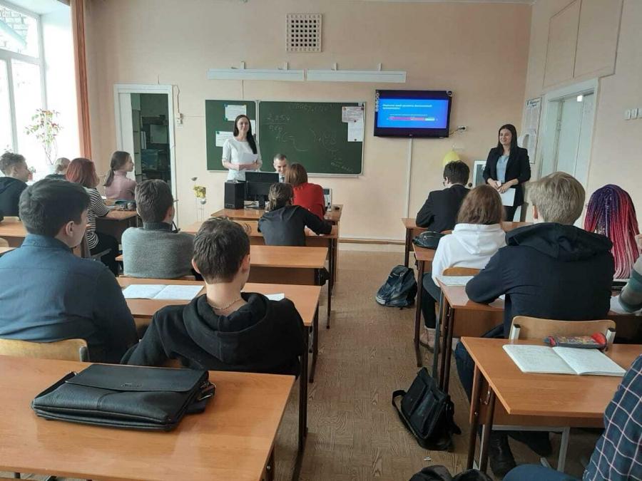 Специалисты Сбербанка России провели для студентов СПК урок финансовой грамотности