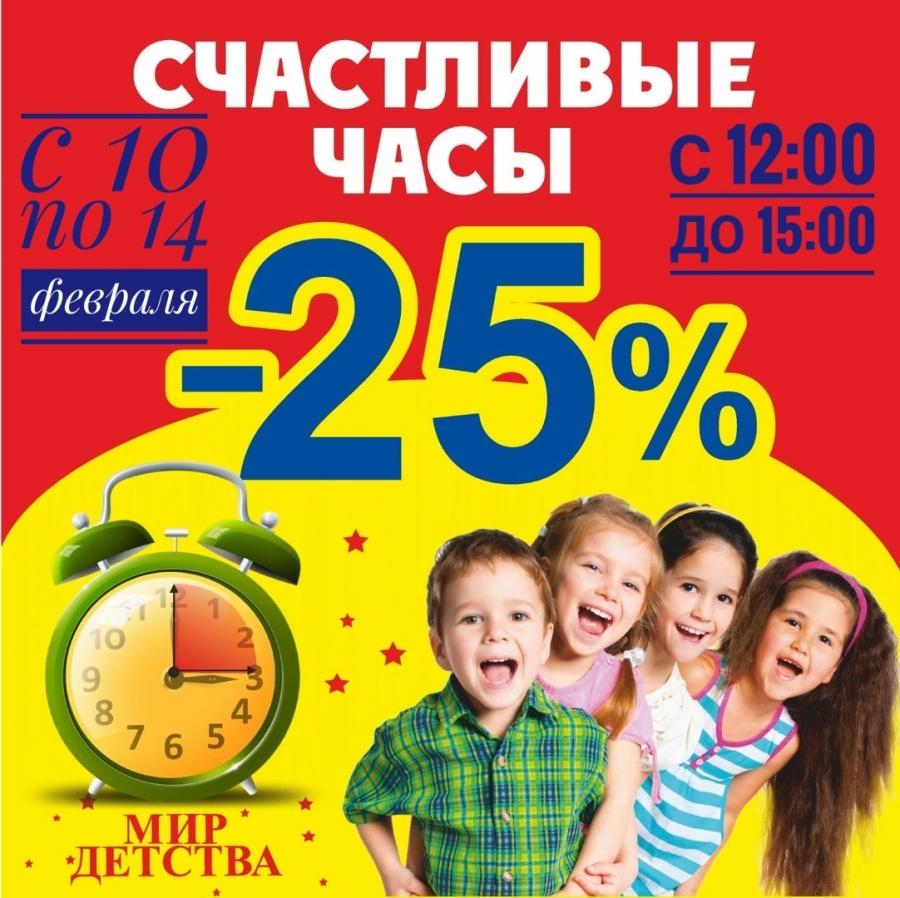 Магазин Мир Детства приглашает всех за покупками