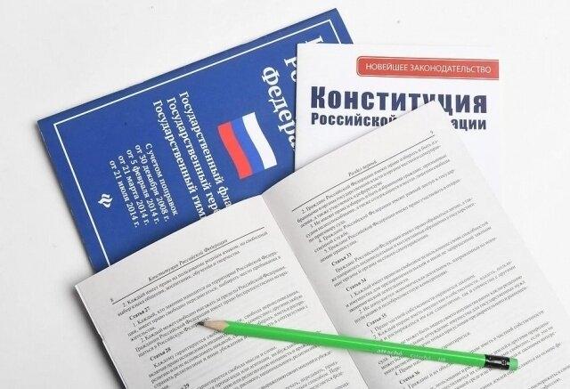 Путин предложил сделать выходным день голосования по Конституции