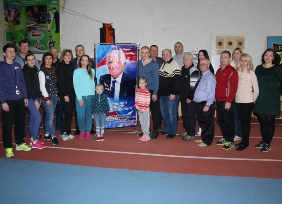 Вчера стартовало Открытое первенство ЗАТО Северск по легкой атлетике, посвященное памяти Виктора Владимировича Вершинина