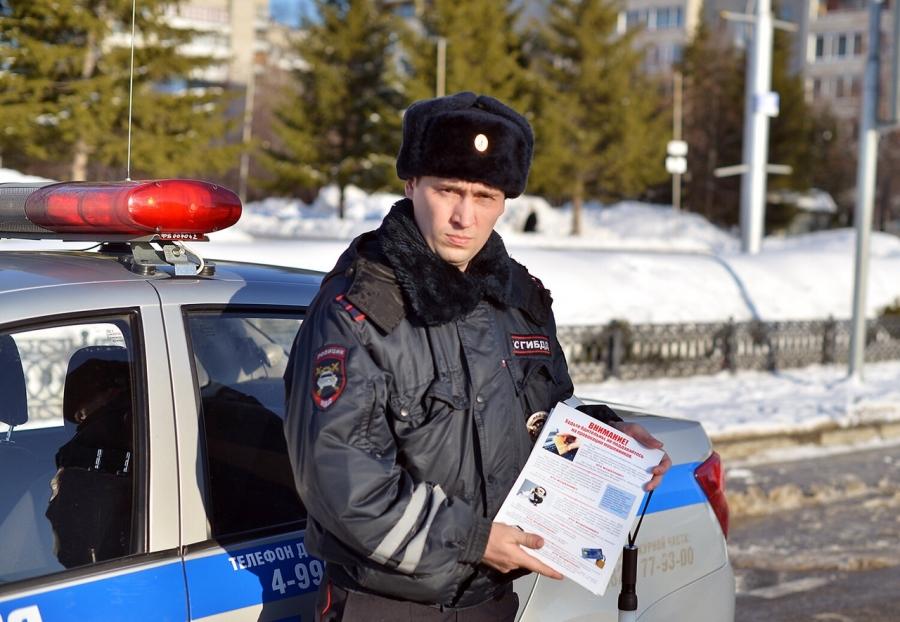 Сотрудники северский полиции рассказали автомобилистам о том, как не стать жертвой мошенников