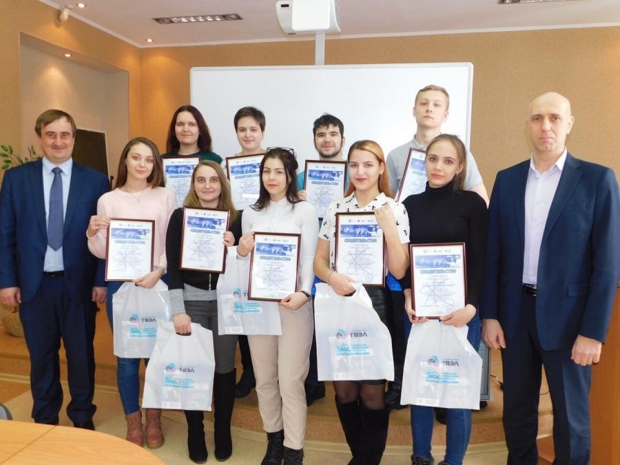Десяти студентам СПК присвоена именная стипендия Сибирского химического комбината