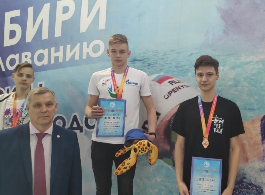 Успехи северчан на 1 этапе Кубка Сибири по плаванию