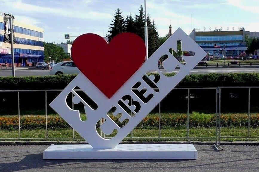 Семь муниципалитетов Томской области до лета определят объекты благоустройства 2021 года