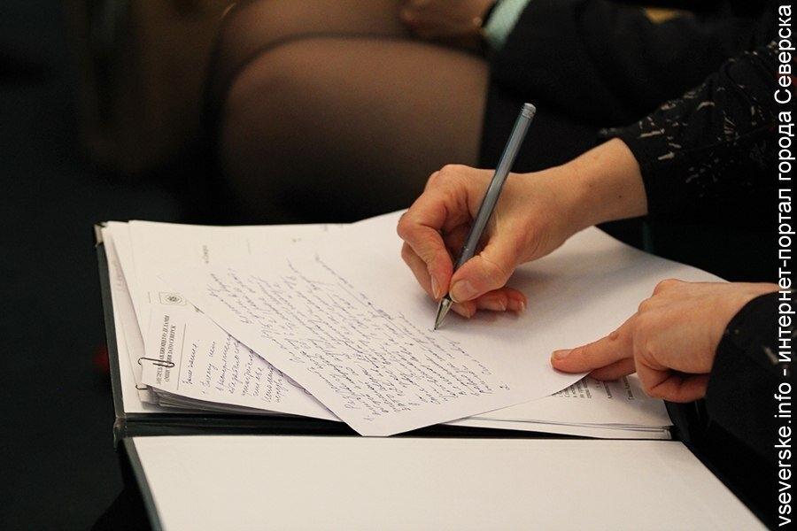 Предприниматели смогут обратиться с вопросами в администрацию города