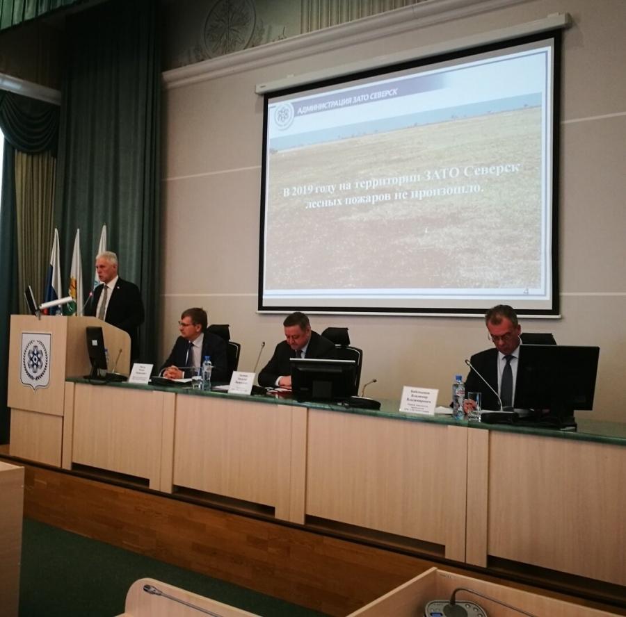 В Северске обсудили подготовку к пожароопасному сезону