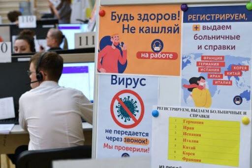 В Томской области заработала «горячая» линия по коронавирусной инфекции, гриппу и ОРВИ