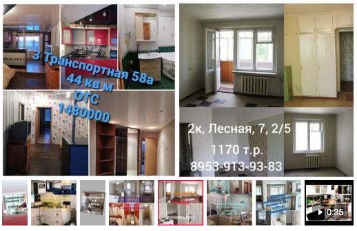 """Агентство недвижимости """"Маяк"""" предлагает различные варианты квартир"""