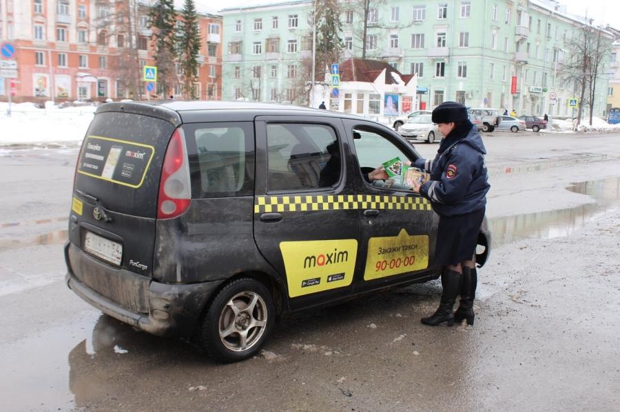 Необычную акцию в преддверии Международного дня такси провели представители Госавтоинспекции