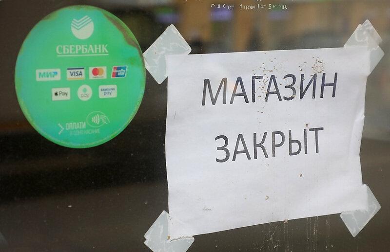 Томская область вводит меры поддержки малого бизнеса и туроператоров