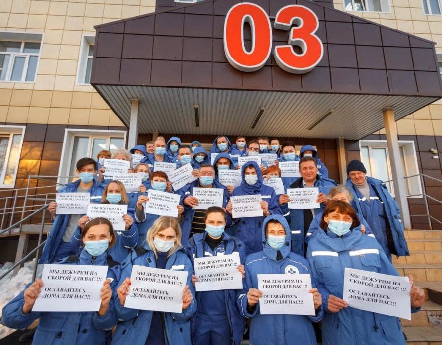 Медики попросили томичей оставаться дома и рассказали, в каких условиях сейчас работают